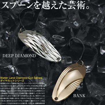 <국내 최저가> 딥다이아몬드 3g-최저가판매